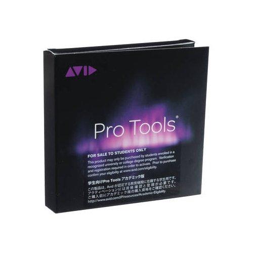 Avid 99006545900 Pro Tools Student Activation Card