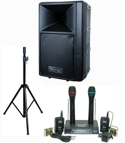 Hisonic PA-687S 150-Watt Portable PA System with Dual VHF Wireless Microphone System